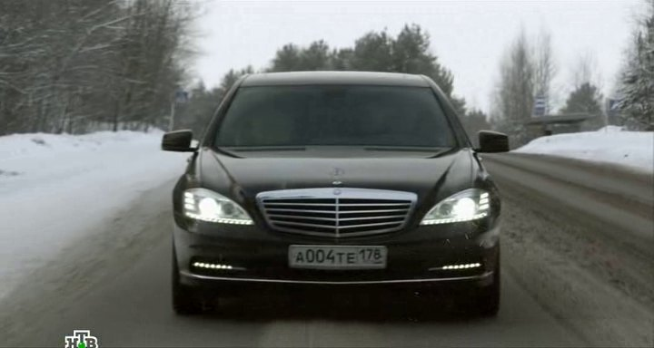 2010 Mercedes-Benz S 500 4Matic [W221]
