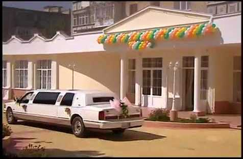 1995 Lincoln Town Car Stretched Limousine