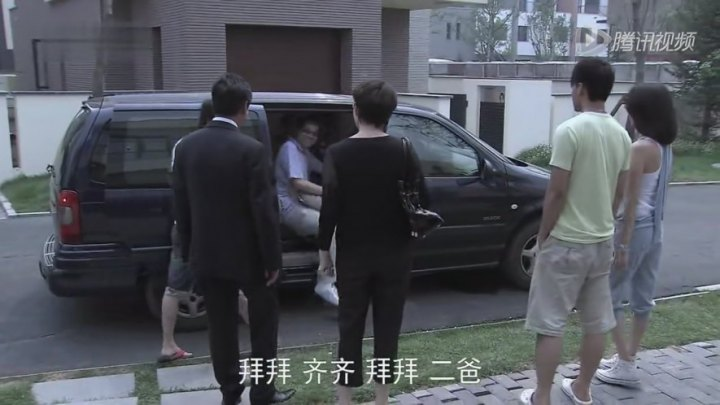 Imcdb 2000 Buick Gl8 In Jia N Ci Fang 2011