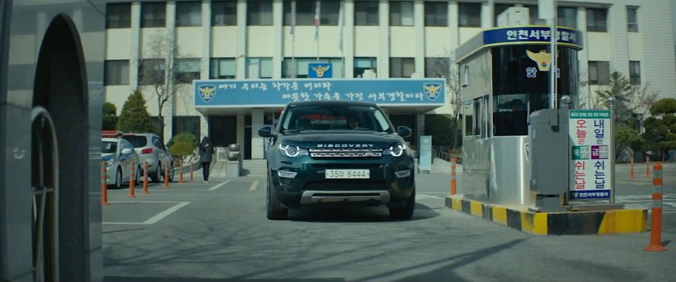 2014 Land-Rover Discovery Sport [L550]