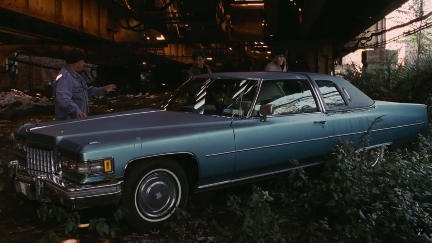 1976 cadillac coupe deville d 39 elegance in brat 2 2000 q. Cars Review. Best American Auto & Cars Review