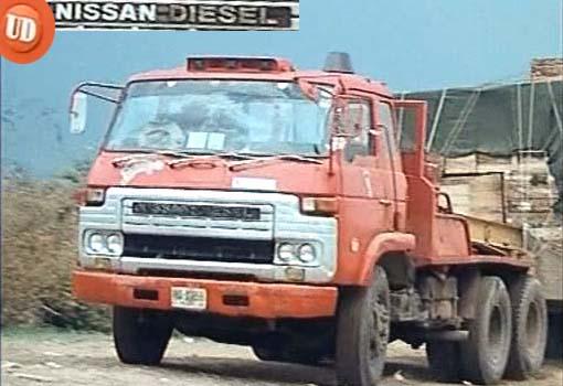Nissan Diesel Truck >> Imcdb Org 1977 Nissan Diesel Cw51gt Ud Diesel In Auf Achse