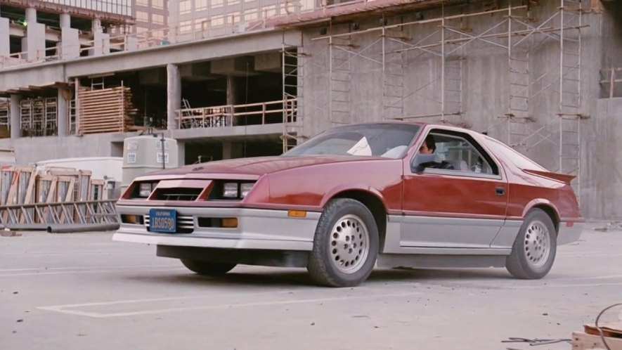 1985 Dodge Daytona Turbo Z