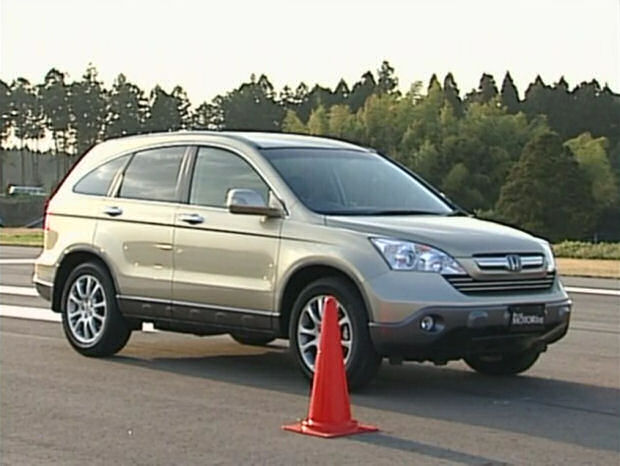 2007 Honda CR-V ZXi [RE]