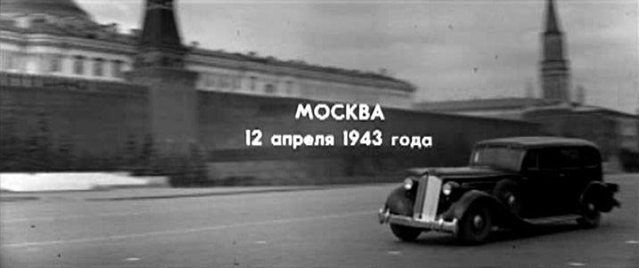imcdb 1936 packard twelve sedan in osvobozhdenie 1969 1972 1943 Buick Sedan 1936 packard twelve sedan