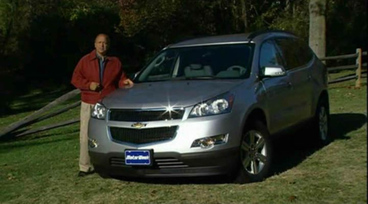 2009 Chevrolet Traverse [GMT561]
