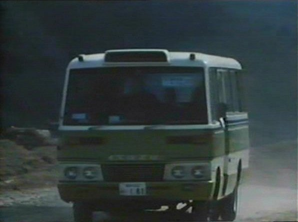 1973 Isuzu Journey M