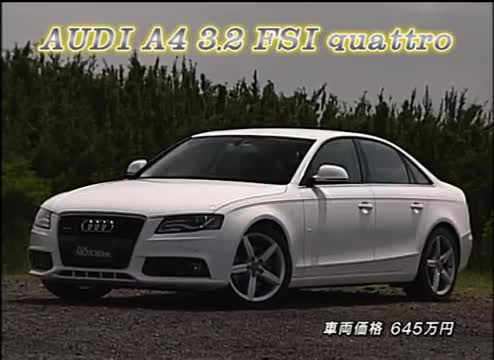 2004 audi a4 3 2 fsi related infomation specifications. Black Bedroom Furniture Sets. Home Design Ideas