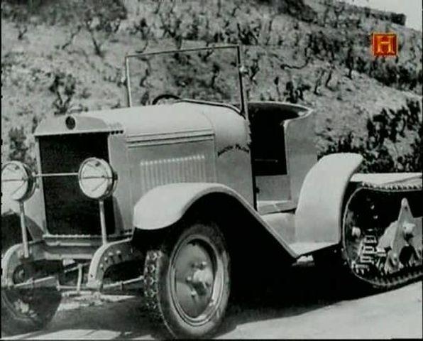 Hispano-Suiza Unknown