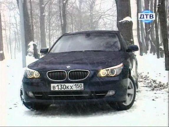 IMCDborg BMW Xi E In Kardanny Val - 2008 bmw 530xi