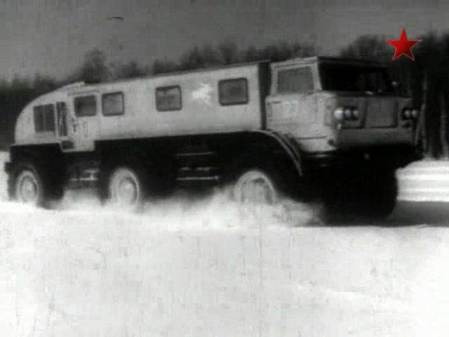"IMCDb.org: 1963 ZiL E 167 In ""Avtomobili V Pogonakh, 2009"""