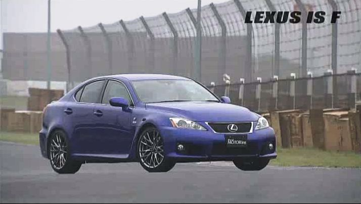 Lexus IS-F [USE20]