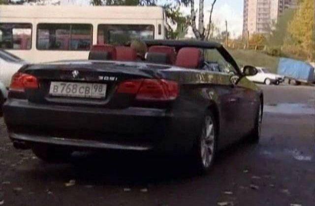 IMCDborg BMW I E In Dorozhnyi Patrul - 2008 bmw 325
