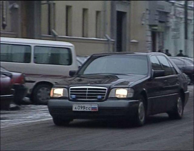 1991 mercedes benz s klasse w140 in marsh for Mercedes benz bank login