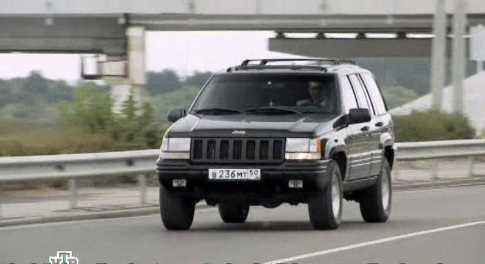 1996 Jeep Grand Cherokee Limited [ZJ]