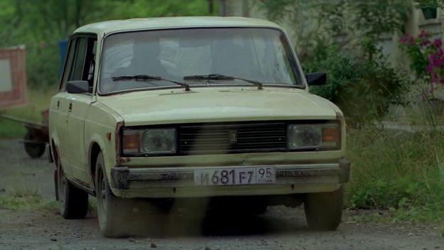 1984 Lada