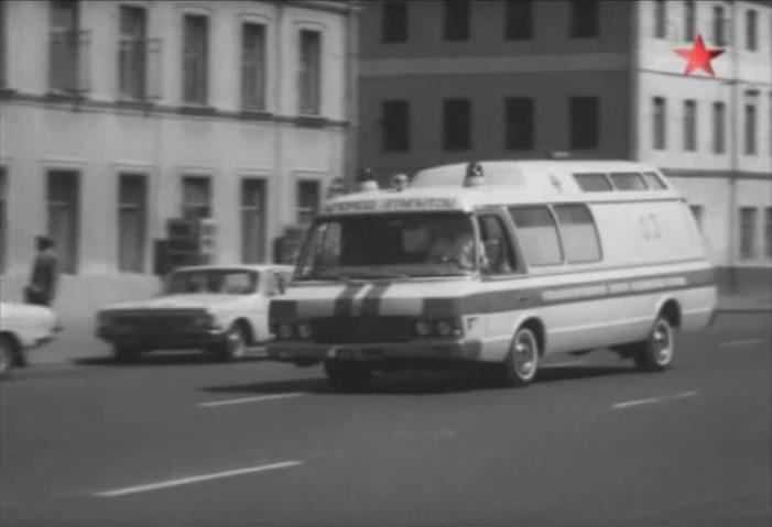 ZiL 119 A 'Yunost'