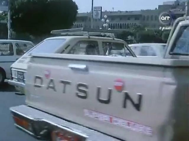 IMCDborg Datsun Super Deluxe In Hona Elqahera - Auto hona