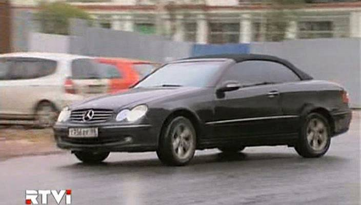 Mercedes-Benz CLK [A209]