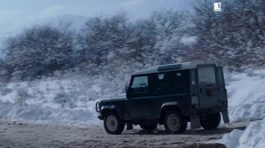 Land-Rover Defender 90 Station Wagon