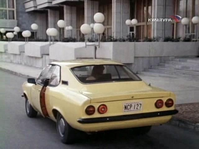Америка в Советском Кино - Бутафорские номера