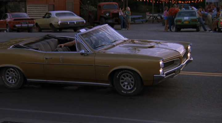 1972 buick skylark in smooth talk 1985. Black Bedroom Furniture Sets. Home Design Ideas