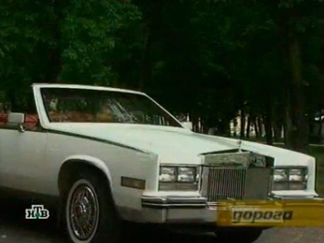 Imcdb Org 1983 Cadillac Eldorado Biarritz Convertible In Glavnaya