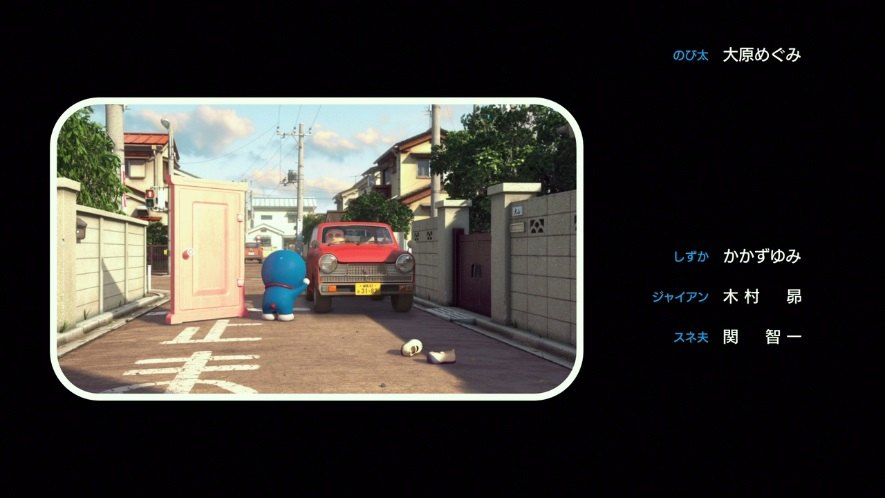 Imcdb Org Honda N360 In Stand By Me Doraemon 2014