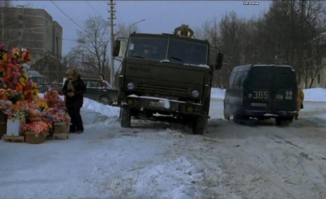 """Gaz 2705 Gazel Add On: IMCDb.org: 1998 GAZ GAZelle 2705 In """"S Dona Vydachi Net, 2006"""""""