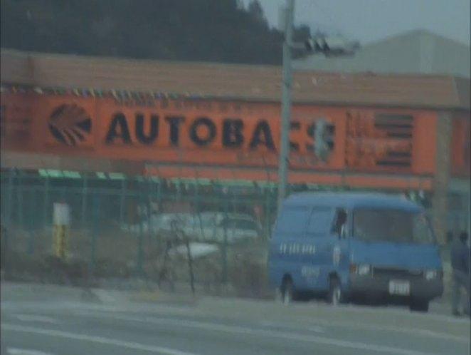 """IMCDb.org: 1980 Mazda Bongo in """"Seibu Keisatsu, 1979-1984"""""""
