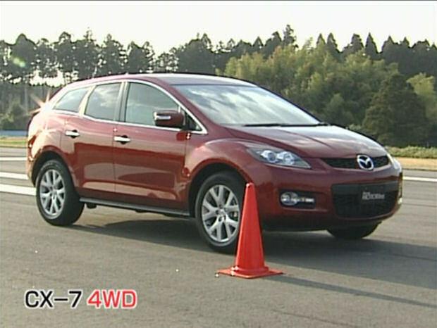 2006 Mazda Cx 7 4wd Er