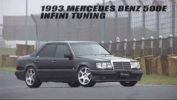 1993 mercedes benz 500 e infini tuning w124. Black Bedroom Furniture Sets. Home Design Ideas