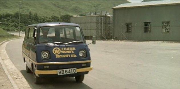 """IMCDb.org: 1966 Mazda E-Series in """"Mo deng bao biao, 1981"""""""