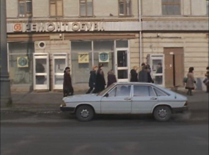"""IMCDb.org: 1978 Audi 100 Avant C2 Typ 43 in """"Opasnyy ..."""